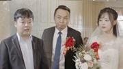 Mục đích bất ngờ của cô nàng mời người yêu cũ tới dự đám cưới