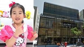 Chân dung bé gái 6 tuổi mua được nhà triệu đô ở khu giàu có nhất Seoul