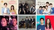 6 'câu chuyện trưởng thành' gây sốt màn ảnh Hàn Quốc