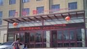 Trung Quốc: Bác sĩ, nhân viên không tìm đủ 5 người nằm viện sẽ bị trừ lương