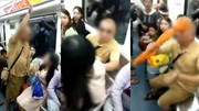 Cụ ông 'cướp' chỗ bằng cách đòi đánh cô gái trẻ trên tàu điện ngầm