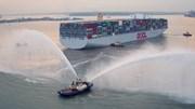 Tàu chở hàng hạng 'khủng', sức tải ngang ngửa 336 máy bay A380