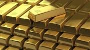 'Quan tham' Trung Quốc dấu 13,5 tấn vàng, 37 tỷ USD dưới hầm bí mật