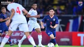 Đánh bại UAE 2-1, Thái Lan khiêu chiến Việt Nam
