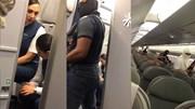 Sự thật video những người đàn ông cầm súng, đeo mặt nạ cướp máy bay