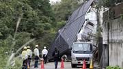 Mưa lũ 'nhấn chìm' phía đông Nhật Bản, ít nhất 10 người thiệt mạng