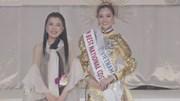 Tường San nói gì khi chỉ dừng chân ở Top 8 Miss International?