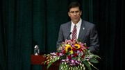 Bộ trưởng Quốc phòng Hoa Kỳ phát biểu tại Học viện Ngoại giao