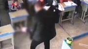 Trung Quốc: Thầy giáo đánh, kéo tai, dốc ngược đầu nữ sinh