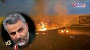 Mỹ tấn công rocket tiêu diệt chỉ huy đặc nhiệm Iran