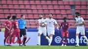 U23 Qatar đánh rơi chiến thắng ở phút 94