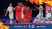 U23 Triều Tiên 1-2 U23 Jordan: U23 Jordan khiêu chiến U23 Việt Nam