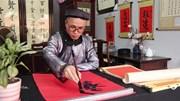 Bất ngờ khách Mỹ, Nhật, Đức chi tiền 'khủng' sưu tập thư pháp Việt Nam