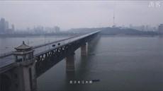 Khung cảnh Vũ Hán - thành phố 11 triệu dân biến thành 'thị trấn ma'