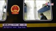 Khách TQ lên chuyến tàu cuối từ Đồng Đăng về nước, mong sớm trở lại VN