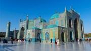 Thăm nhà thờ Xanh - biểu tượng hòa bình tráng lệ ở Afghanistan