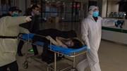 Số ca tử vong vì Covid-19 ở Trung Quốc vượt 3.000 người