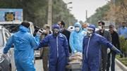 Iran phóng thích hàng chục nghìn tù nhân để chiến đấu với dịch Covid-19