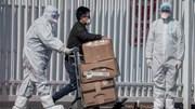 Số ca nhiễm từ nước ngoài về tăng cao, TQ đưa ra biện pháp mới