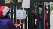 ATM nhả gạo đầu tiên ở HN tạm dừng, nhiều người hụt hẫng đứng chờ