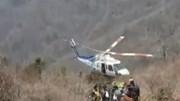 Rơi trực thăng cứu hộ ở Hàn Quốc khiến 2 người tử vong