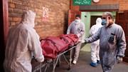 Covid-19: Ấn Độ tăng kỷ lục số tử vong mới, Brazil trên đà đến đỉnh