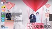 Đám cưới online triệu khách mời thành xu hướng mới trong thời dịch