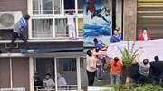 Thợ sửa điều hòa giải cứu bé gái lơ lửng ngoài cửa sổ tầng 6
