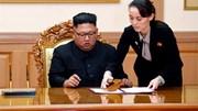 Hàn Quốc nói gì trước lời đe dọa trả đũa quân sự của em gái ông Kim?