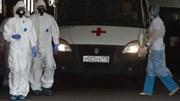 Covid-19: Thế giới vượt 8 triệu ca nhiễm, Chile kéo dài tình trạng khẩn cấp