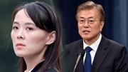 Bộ trưởng Thống nhất HQ từ chức, em gái ông Kim chỉ trích TT Moon Jae In