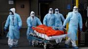 Covid-19: Số ca nhiễm mới tăng cao chưa từng có, Mỹ lâm vào khủng hoảng