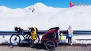 Phượt thủ nhí 4 tuổi và hành trình đạp xe 4.000km lên Tây Tạng