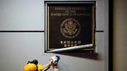 TQ che biển hiệu, tiếp quản lãnh sự quán Mỹ tại Thành Đô