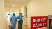 Sáng 29/7 thêm 8 BN COVID-19 ở Đà Nẵng, 2 BV mới xuất hiện ca nhiễm