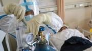 Bệnh nhân Covid-19 thứ 3 tại Việt Nam tử vong