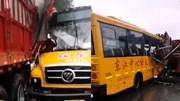Trung Quốc: Xe buýt tông xe tải, học sinh mẫu giáo la hét thất thanh