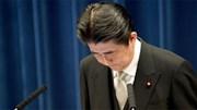 Lời cảm ơn và xin lỗi của Thủ tướng Nhật Shinzo Abe khi tuyên bố từ chức