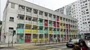 Hong Kong xây chung cư di động từ thùng container cho người nghèo