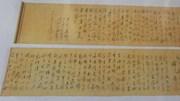 Bức thư pháp 300 triệu USD của cố Chủ tịch TQ Mao Trạch Đông bị cắt làm đôi