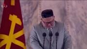 NLĐ Kim Jong Un rơi nước mắt, thừa nhận đã thất bại