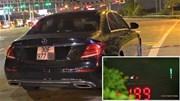 Phóng 199km/h trên cao tốc Pháp Vân – Cầu Giẽ, xe Mercedes bị xử lý