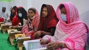 Bangladesh: Nô nức nhập học ở ngôi trường đầu tiên cho người chuyển giới