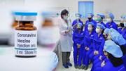 Covid-19: Vắc-xin của AstraZeneca có hiệu quả thấp hơn kỳ vọng