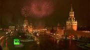 Nga bắn pháo hoa tưng bừng, châu Âu có đêm giao thừa lặng lẽ nhất lịch sử