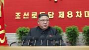 Tại sự kiện chính trị lớn nhất năm 2021, NLĐ Kim thừa nhận thất bại nặng nề