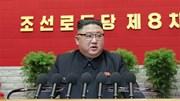 """NLĐ Kim gọi Mỹ là """"kẻ thù lớn nhất"""", tạo thách thức cho TT đắc cử Biden"""