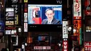 Covid-19: Anh, Mexico đón tin vui, Nhật điều tra app cảnh báo virus