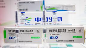 Covid-19: Hungary là quốc gia châu Âu đầu tiên sử dụng vắc-xin của TQ