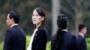 """Em gái NLĐ Kim tái xuất, """"nhẹ nhàng"""" cảnh báo Hàn Quốc"""